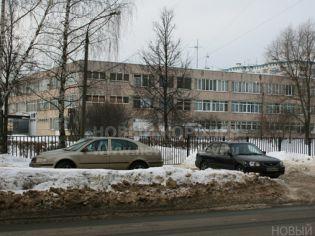 Королев, улица Стадионная, 4а