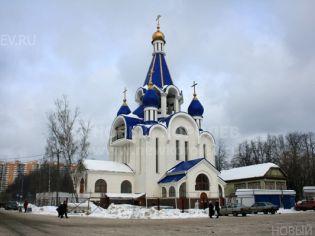 Храм Рождества Пресвятой Богородицы Королев