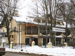 Королев, улица Коммунальная, 16