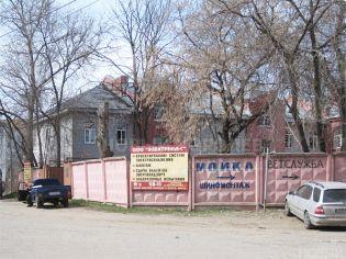 Королев, улица Гагарина, 5