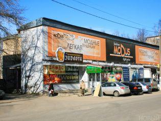 Королев, улица Строителей, 15
