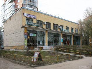 Королев, улица Дзержинского, 8