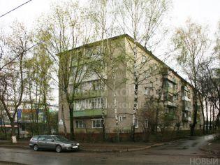 Королев, улица Мичурина, 1