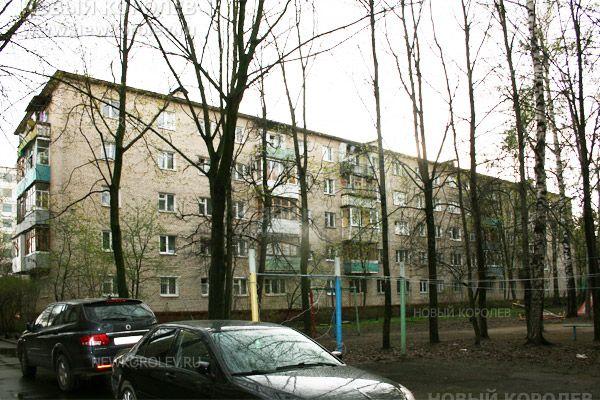 Фото г. Королев, ул. Мичурина, дом 1а - Новый Королев