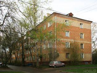 Королев, улица Мичурина, 2