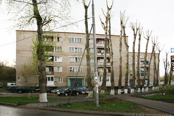 Фото г. Королев, ул. Мичурина, дом 2а (расположен по ул. Орджоникидзе) - Новый Королев