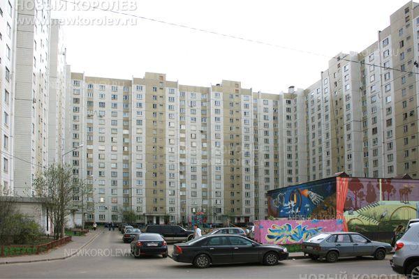 Фото г. Королев, ул. Мичурина, дом 21 - Новый Королев