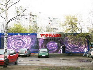 ночной клуб «Торнадо» в Королеве (ул. Дзержинского, д. 2) - Королев