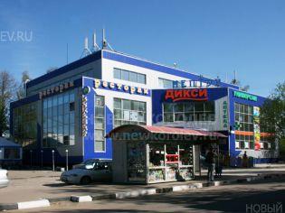 Королев, улица Орджоникидзе, 5в (ТЦ «Нептун»)