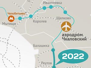 Проект «лёгкого» метро в Королёве - Новый Королев