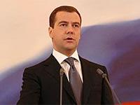 Результаты выборов Президента Российской Федерации вгороде Королёве 2марта 2008года - Королев
